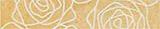 бордюр Лигурия желтый