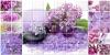 Арома лиловый Сирень декор